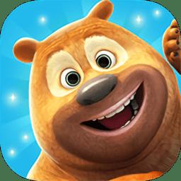 我的熊大熊二游戏 v1.4.2 安卓最新版