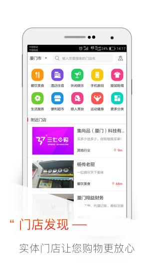 三七e购手机版