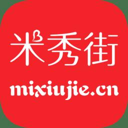 米秀街app v8.4.21 安卓版