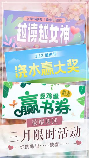 华为荣耀阅读软件 v8.1.0.308 安卓版