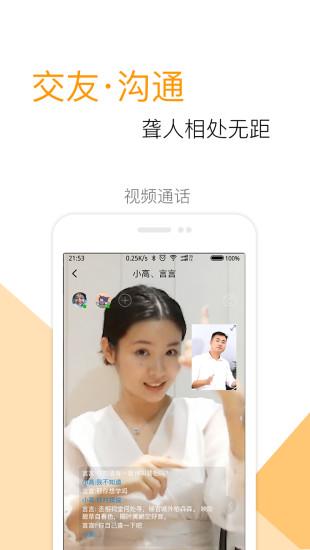 雷猴app手机版