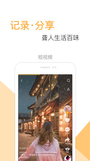 雷猴app v3.0.5 安卓版