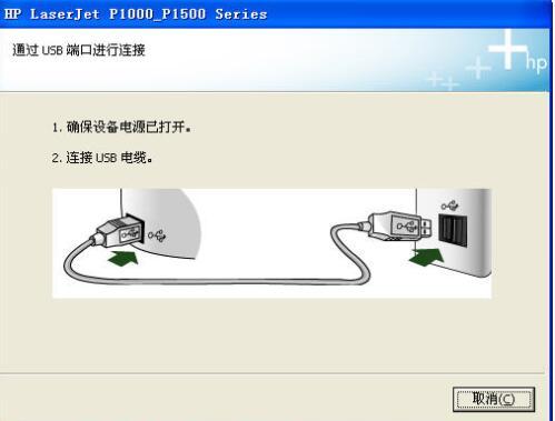 惠普p1008驱动 电脑版
