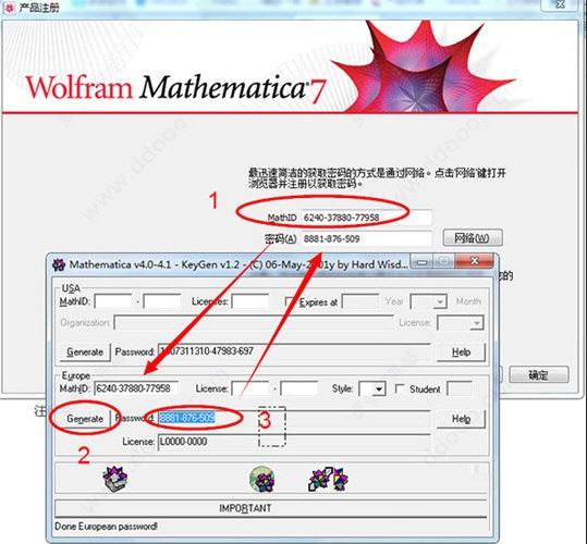mathematica7.0汉化版