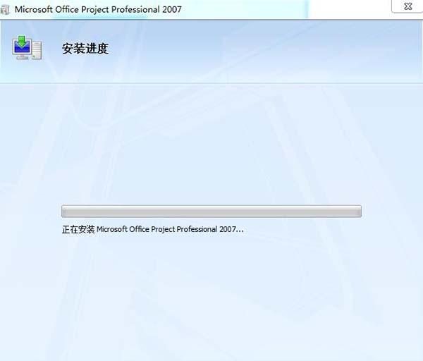 project2007破解版