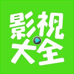 超级云影视大全app v10.7 安卓最新版