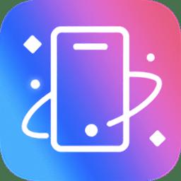 曲面反光app