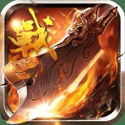 大战英雄九游手游 v5.0.1 安卓版