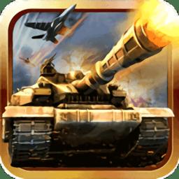 红警4英雄复仇游戏 v7.6.3 安卓版
