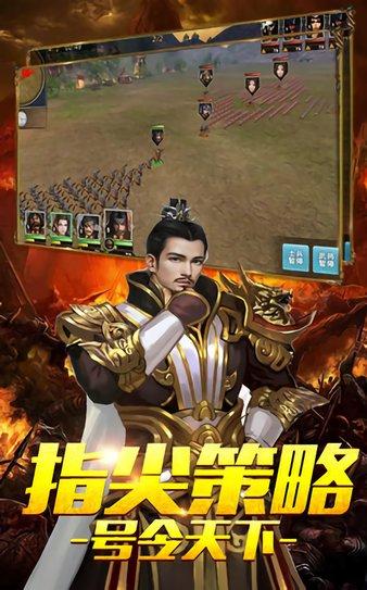 热火三职业游戏 v3.11.8 安卓版