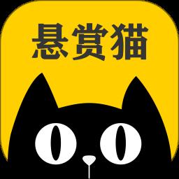 悬赏猫appv3.2.5 安卓版