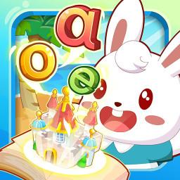 兔小贝拼音appv3.3 安卓版