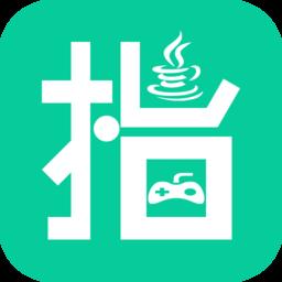 指小游�件 v1.0 安卓最新版
