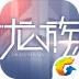 龙族幻想手游v1.5.189 安卓