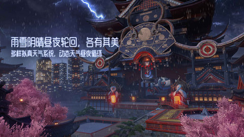 龙族幻想vivo手机版 v1.5.204 安卓版