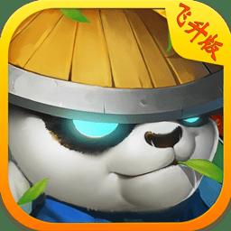 刀塔英雄2手机版下载 v1.0.0 安卓最新版