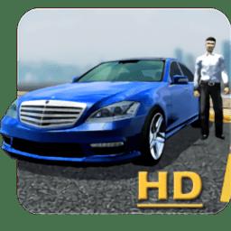 汽车停车模拟无限金币 v5.9.1 安卓版