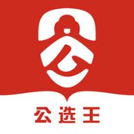 公选王appv1.1.8 安卓版
