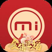 omipay澳洲o米支付app v1.1.0.1 安卓版