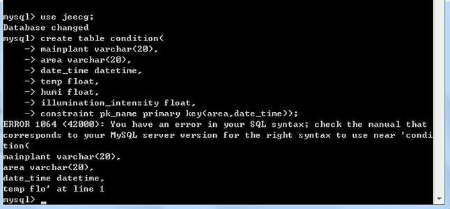 mysql2019最新版本 v7.6.9 官方版