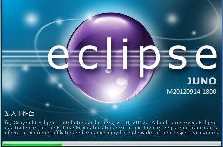 eclipse中文版