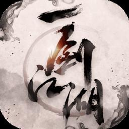 一��江湖��B版v1.1.0.0 安卓版