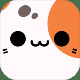 小偷猫中文版v4.9 安卓官方