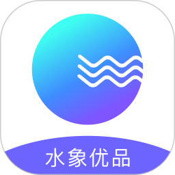 水象优品appv1.7.3 安卓版