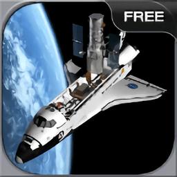 航天飞机模拟器中文版
