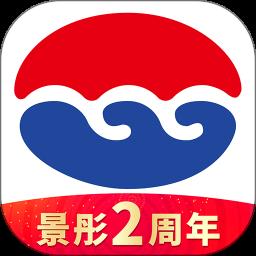 景彤全球购appv2.19.20 安卓