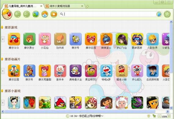 老版淘米浏览器 v2.0.0 正式版