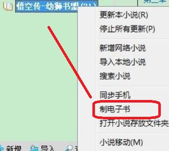 云帆小说阅读器官方版