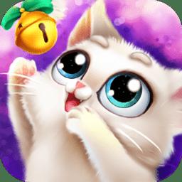 口袋猫咪内购破解版v1.0.4