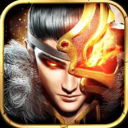 烈火骑士手游v1.0.0 安卓版
