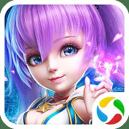 星辰传说手游v3.0.0.0 安卓
