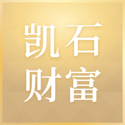 凯石财富app