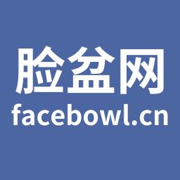 facebowl脸盆网appv1.1.61