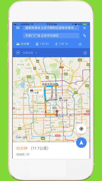 中文世界地图高清中文版 v1.5 安卓版