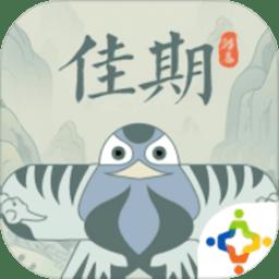 佳期踏春游戏v19.3.28.6 安