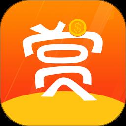 悬赏网app