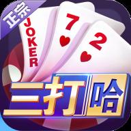 微�と�打哈棋牌v7.5.1 安卓版