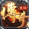 玄仙�髌媸钟�v1.0.0 安卓版