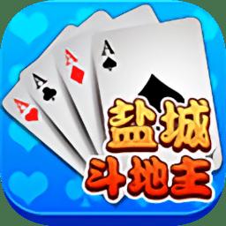 盐城斗地主手机版 v103.1 安卓版