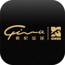 世纪金花app v3.4 安卓版