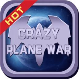 crazy plane war游戏