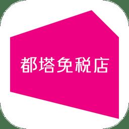 都塔免�店官方版v2.9.4 安卓最新版