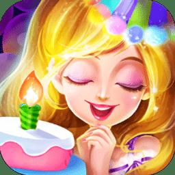 艾玛的生日派对中文版v1.0.12 安卓免费版