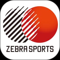 斑马体育appv4.0.7 安卓版