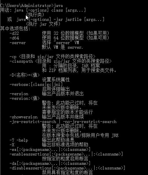 jre1.6安装包 32位/64位 官方版