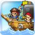 大航海探险物语变态版